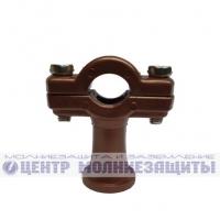 Держатель молниеприемника 16 мм (высота 42 мм) коричневый